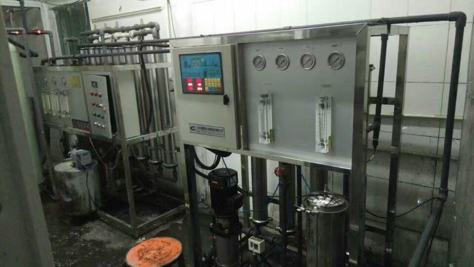 北京卢沟桥酒厂工艺用水