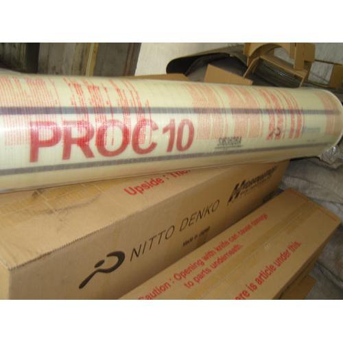 PROC10增强型低污染反渗透膜元件在钢铁废水回用