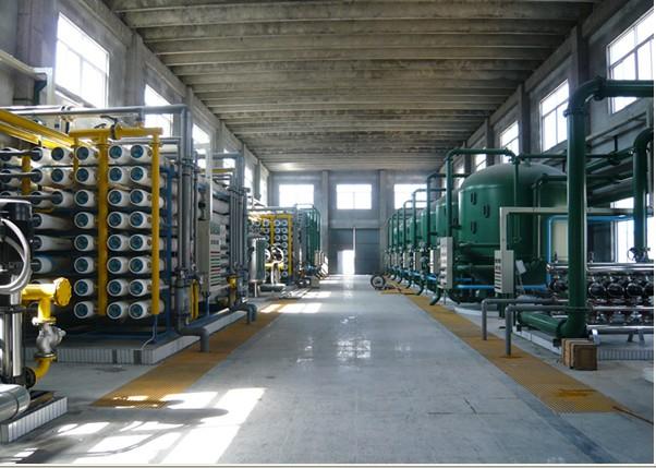 天津大港海水淡化厂