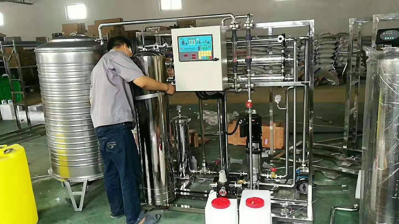 锅炉软化水设备的作用有哪些?