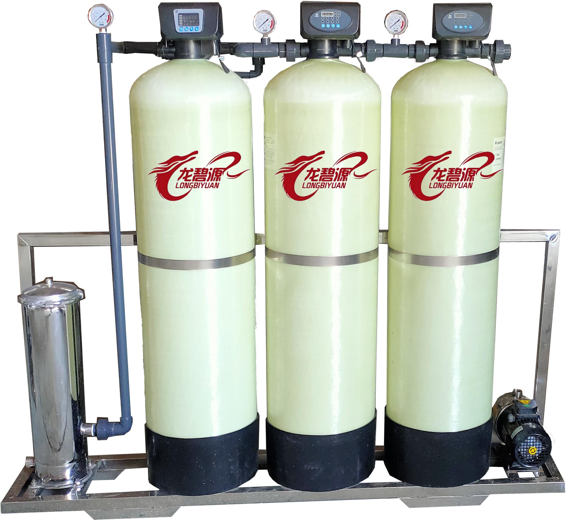 软化水设备厂家